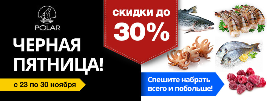 black-friday-30-sm.jpg